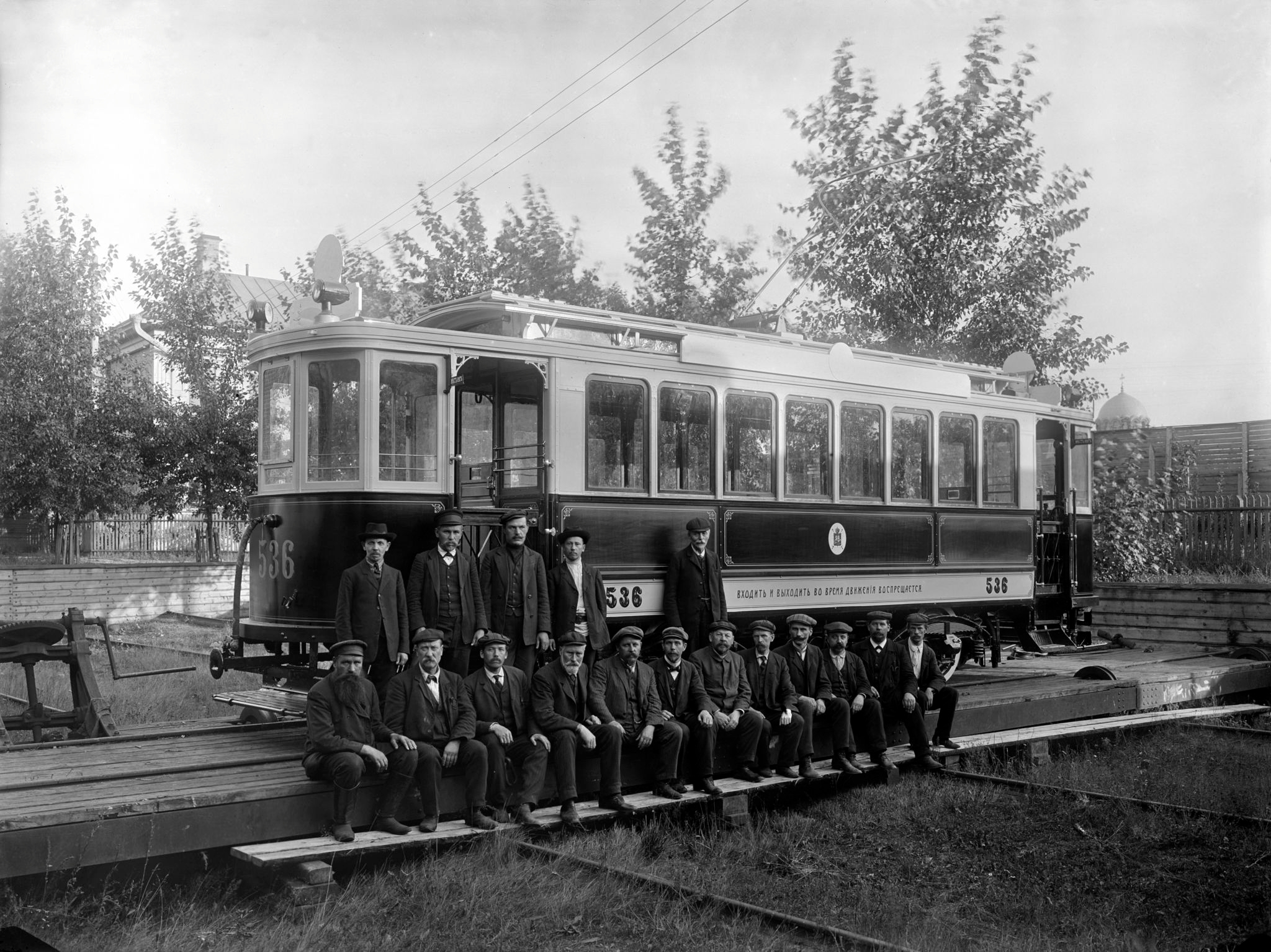 Сормовский завод. Группа мастеров вагонного цеха возле вагона трамвая