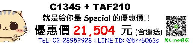 price-c1345-taf210
