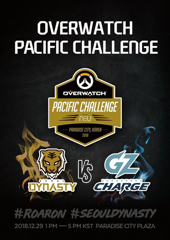 [PC] PACIFIC CHALLENGE_POSTER_EN
