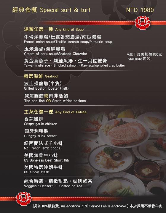 meal_b02_408_08