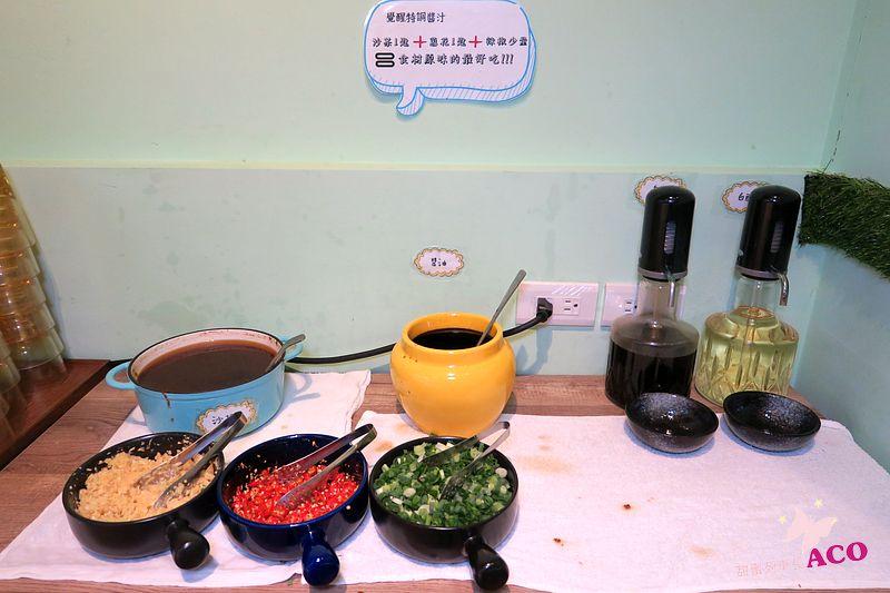 新莊 覺醒 火鍋IMG_0748.JPG