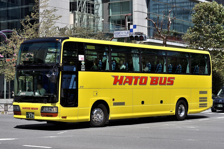 hatobus_573