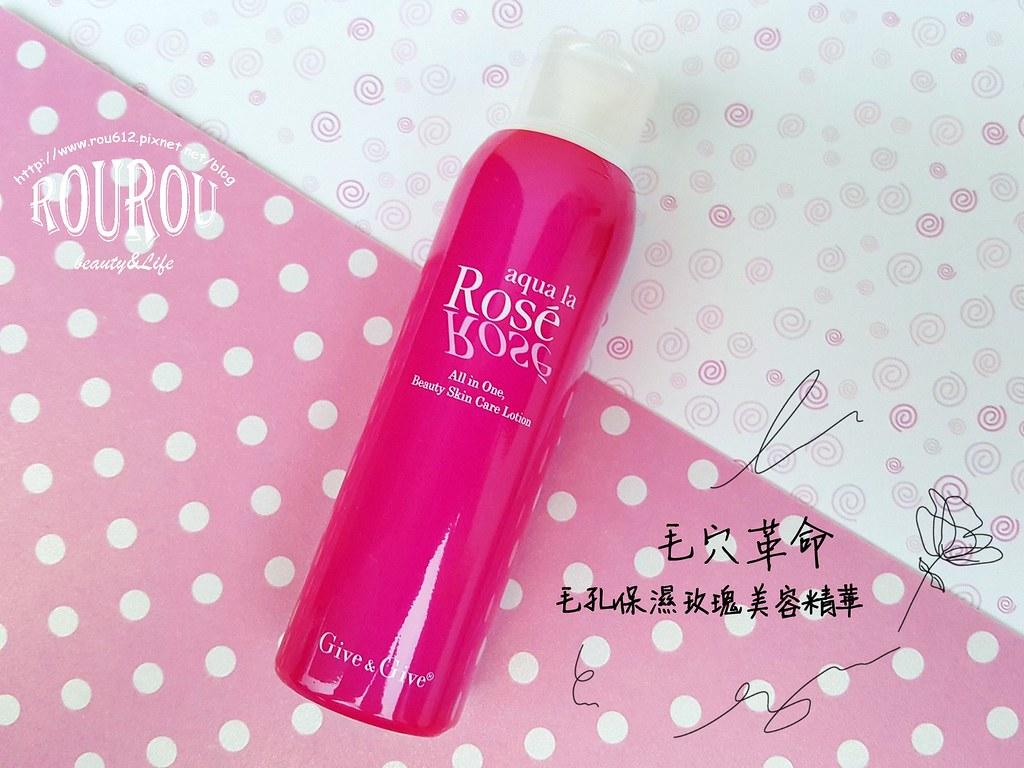毛穴革命 毛孔保濕玫瑰美容精華3