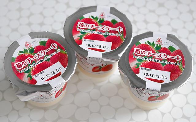 栄屋乳業 アンデイコ 苺のチーズケーキ