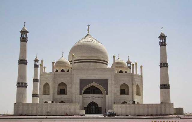 949 Top 12 Most Beautiful Mosques in Middle East 10