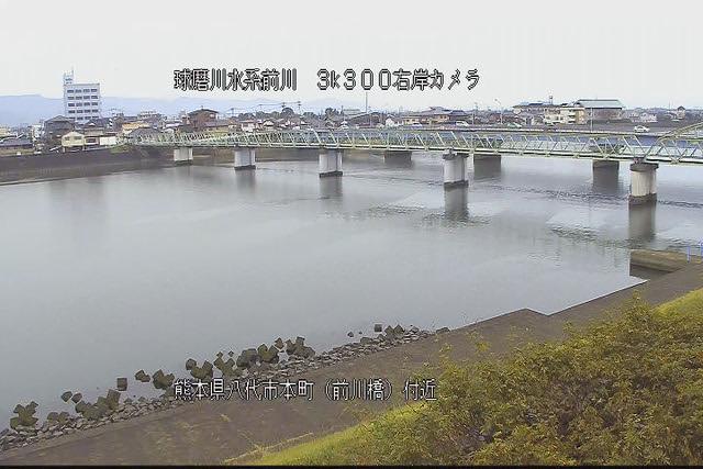 前川前川橋ライブカメラ画像. 2018/11/16 14:56