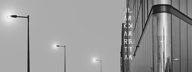 Hotel Jakarta • amsterdam
