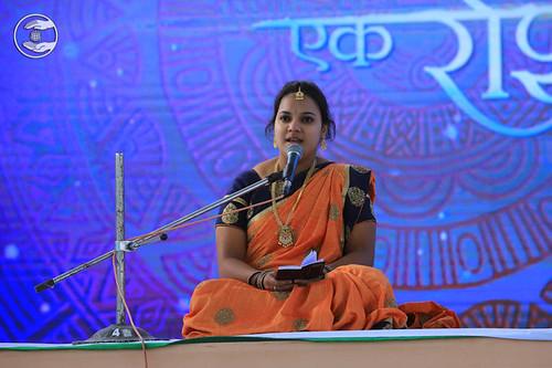 Telugu Geet by Saundarya, Hyderabad