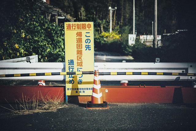 "Nov. 07. 2018  ""通行止め、帰還困難区域 /  ""difficult-to-return zone (Road blocked)""  Tomioka, Fukushima(撮影:東間嶺)"