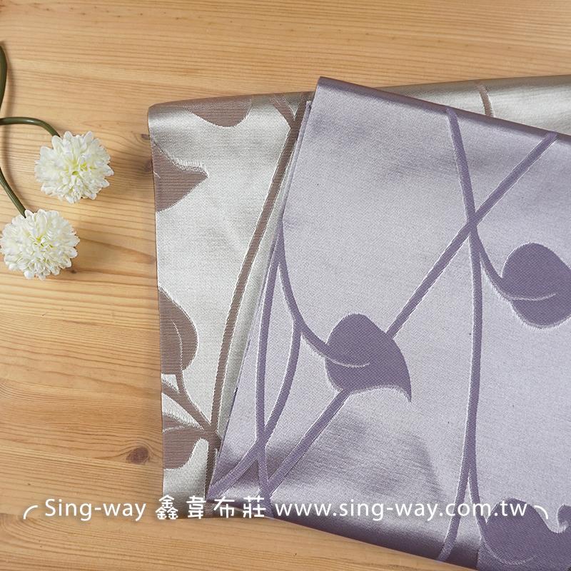 海芋雙面緹花 姑婆芋 半遮光窗簾布 DA890142