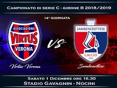 Virtus Verona-Sambenedettese 1-2