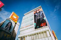 Osaka_9