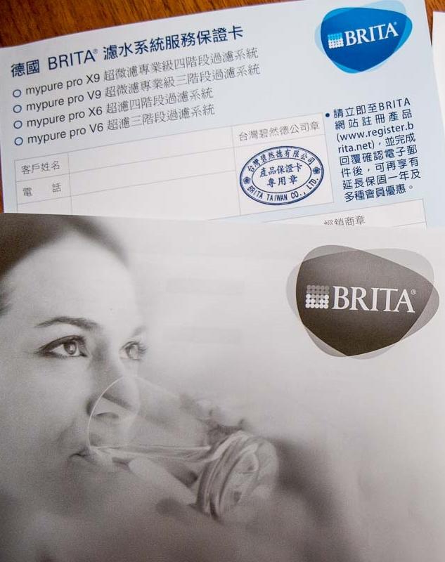 BRITA mypure-proX9-3