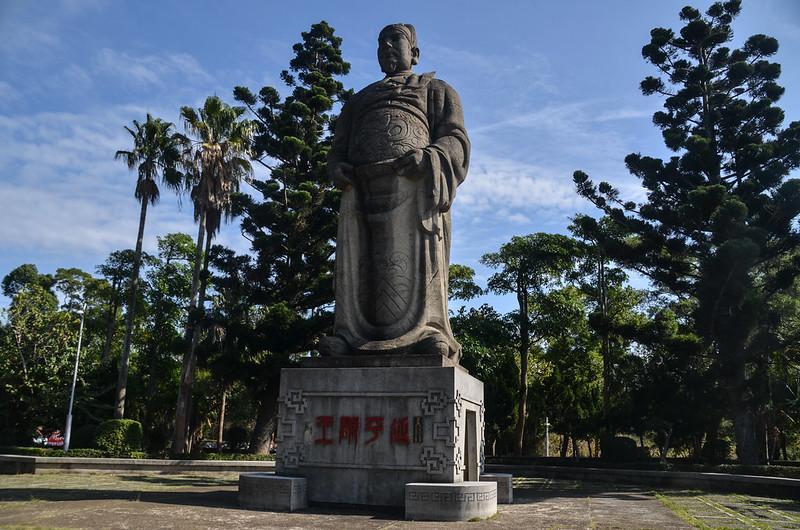 鐵砧山鄭成功雕像 (2)