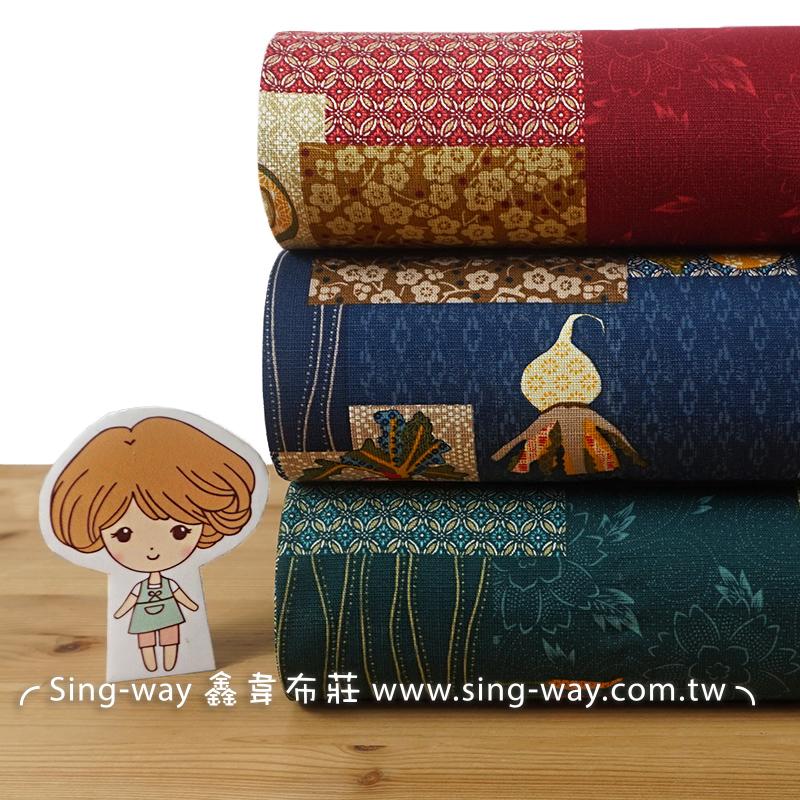 和風拼布格 蔬菜水果 蘿菠 蔡頭 葫蘆 辣椒 手工藝DIY布料 CF550735