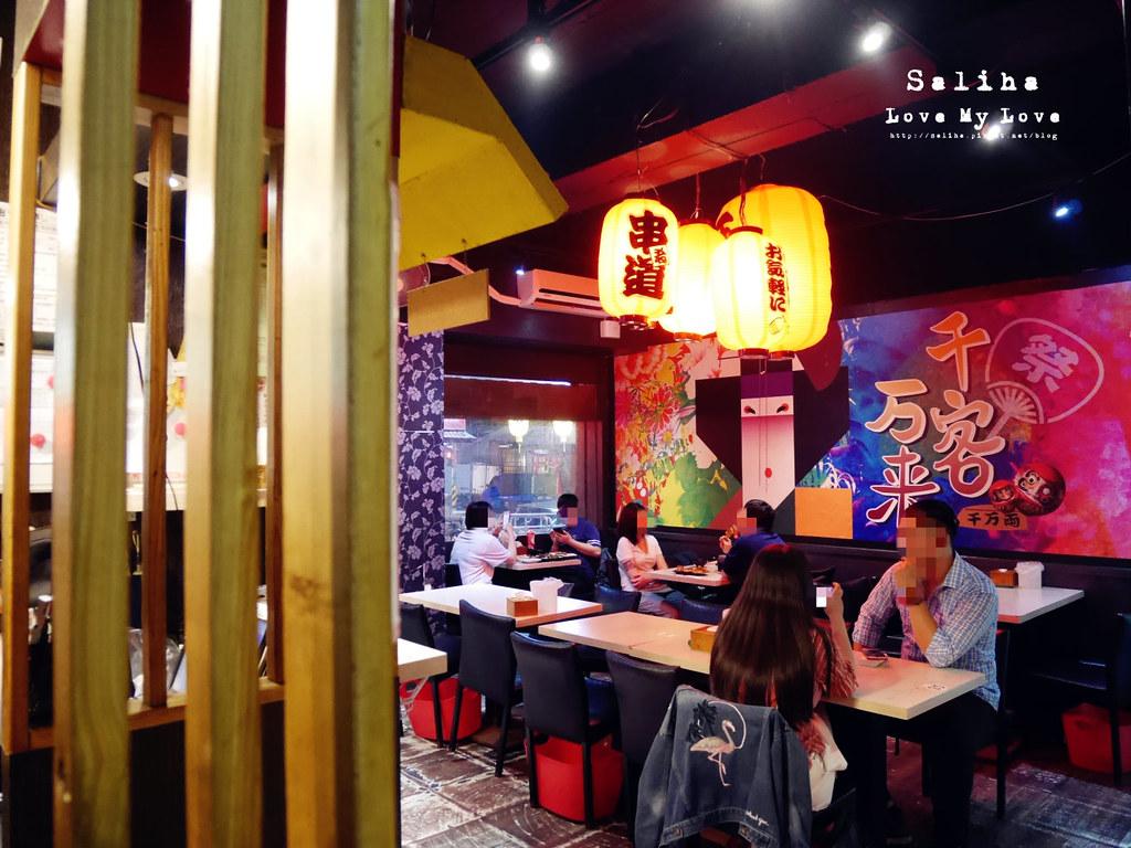 新北永和捷運永安市場站附近餐廳美食聚餐推薦燒鳥串道 (9)