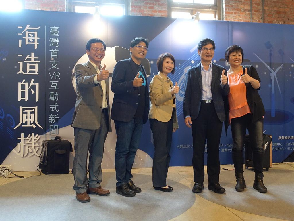 國內第一支3DVR互動新聞《海造的風機》由台大新聞研究所、新興科技媒體中心,在科技部、台大、HTC等的協助下完成。賴品瑀攝。