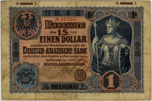 lot 430. China. Deutsch-Asiatische Bank 1907 $1 Issued Banknote. Est.11,000-$15,000