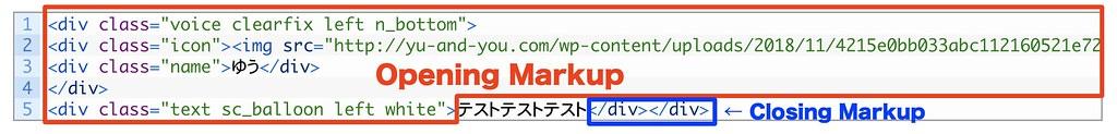 ショートカットMarkup