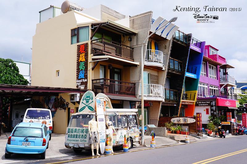 Taiwan Kenting 03
