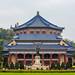 中山纪念堂,广州,广东,中国