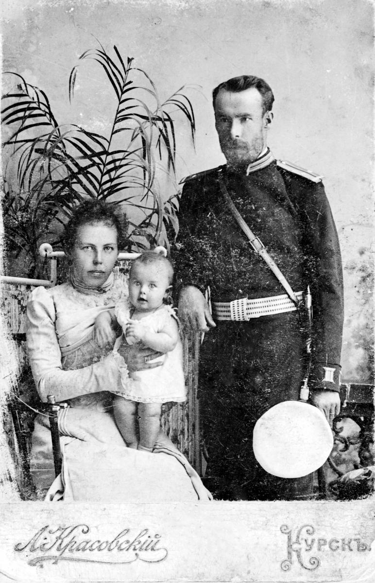 Колесников Алексей Иванович – курянин, участник русско-японской и 1-й Мировой войны