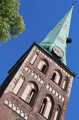Svētā Jēkaba Katedrāle