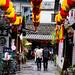 #community #tribe #house #road #art #village #rain #rainy #rainyday #nature #shenzhen #china #instapic #frame #friendship #friend #chinese #culture #chinatown #tea #teastall #canonshot #photography
