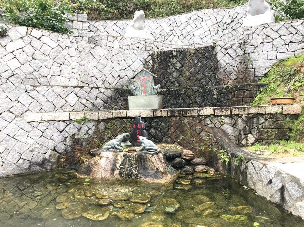 20181207馬祖北竿芹壁村青蛙許願池