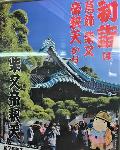 hatsumode005