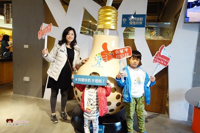 奇麗灣珍奶文化館 宜蘭親子景點 觀光工廠 燈泡珍珠奶茶 DIY 綠建築 (11)