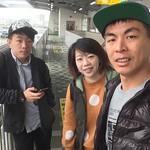 Family 單軌電車 旭橋站