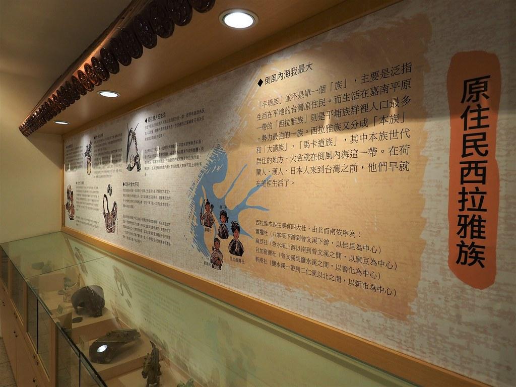 麻豆倒風內海故事館 (11)