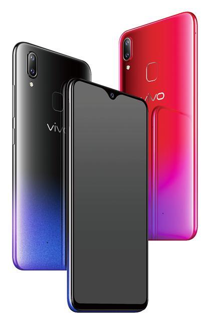 VIVO Y95