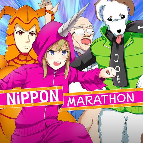 Nippon Marathon