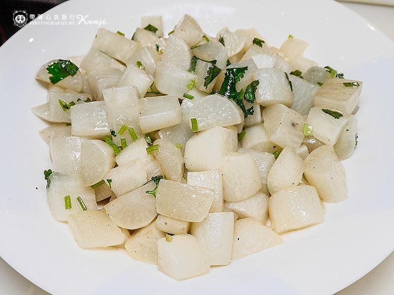 taoran-vegetable-37