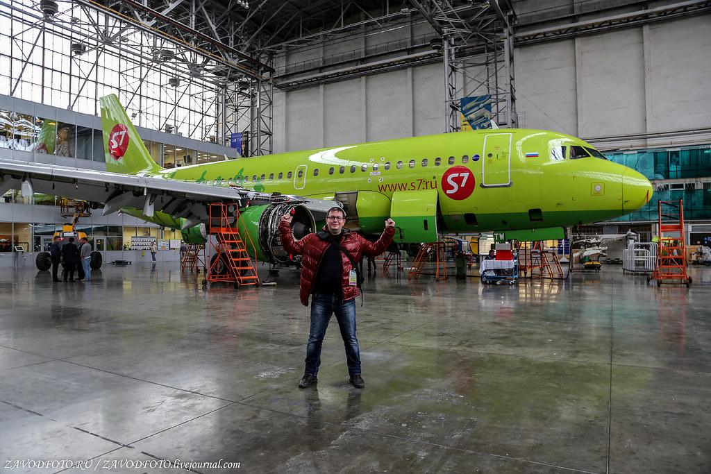 S7 самая экологичная авиакомпания России