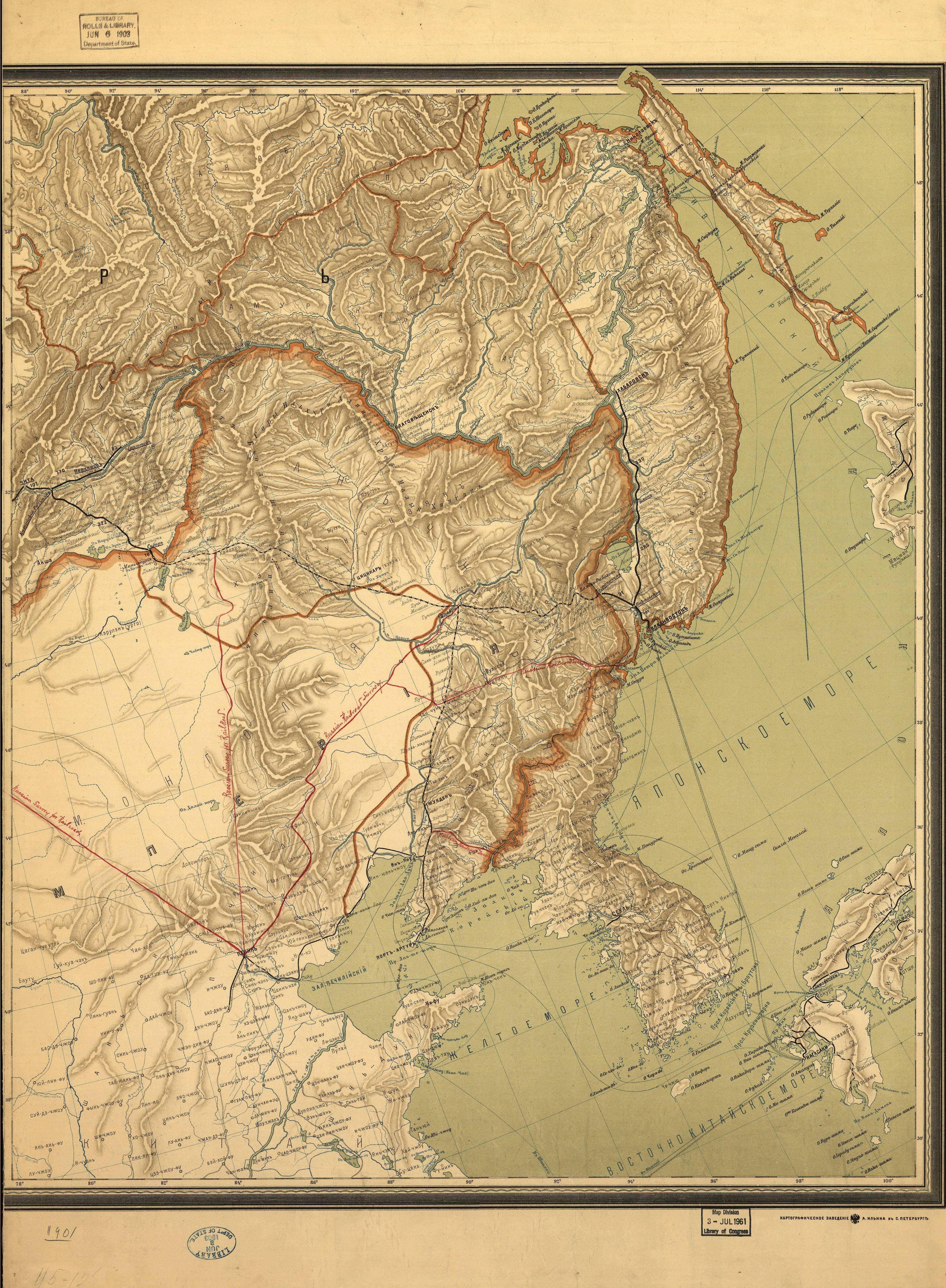 Карта путей сообщения Азиатской России, 1901_3