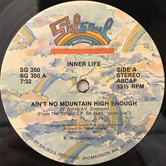 INNER LIFE:AIN'T NO MOUNTAIN HIGH ENOUGH(LABEL SIDE-A)
