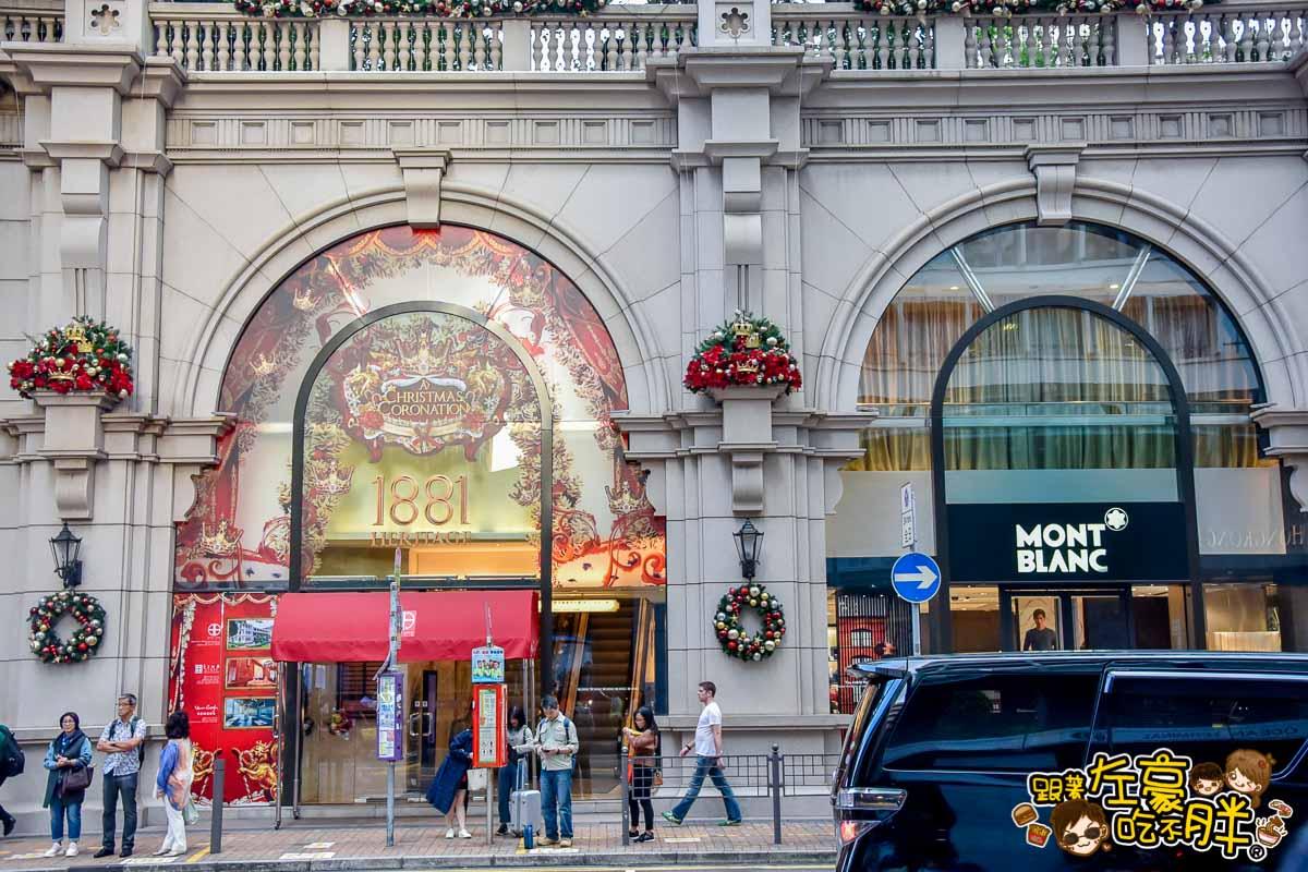 香港聖誕節 尖沙咀海港城聖誕裝飾-6