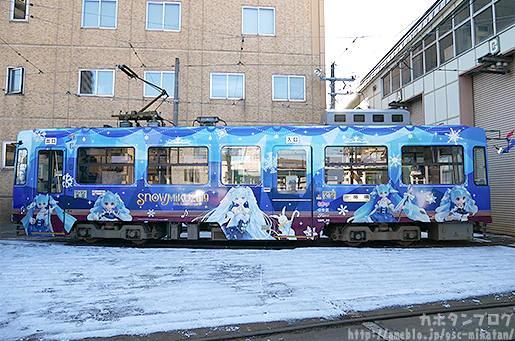 黏土人& figma『SNOW MIKU 2019』雪未來(雪ミク) Snow Princess Ver. 商品情報公開!