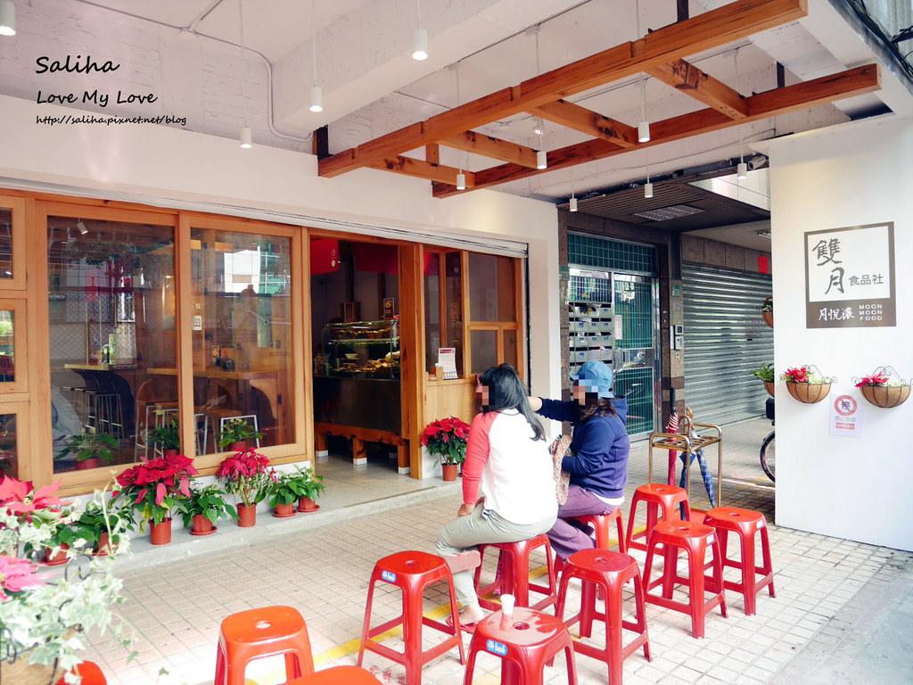 新北中和連城路平價好吃餐廳美食推薦雙月食品社雞湯小吃滷味 (7)