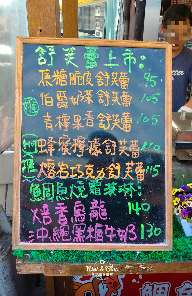 一中街鯛魚燒霜淇淋06