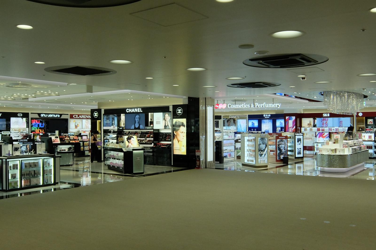 Narita Airport Terminal 3