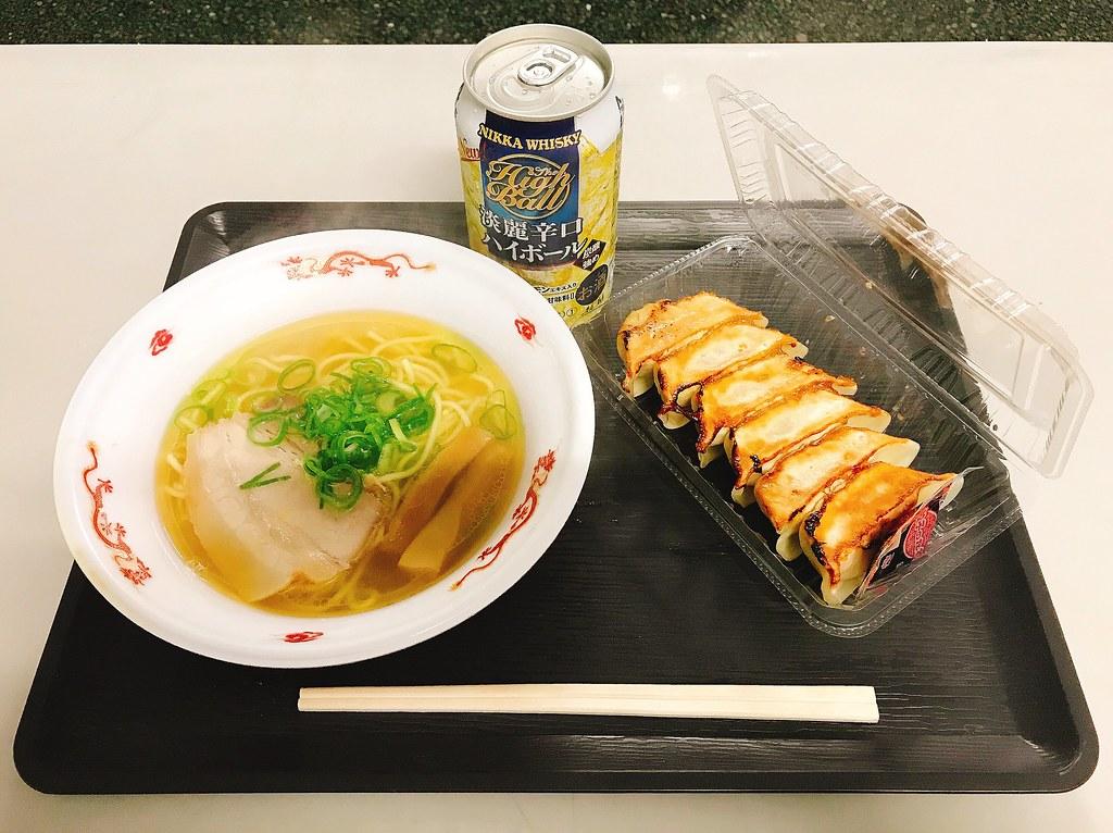 大阪餃子通信12 ギョウザEXPO