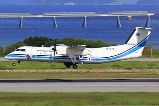 """Japan Coast Guard DHC-8-Q300 JA727B """"Ohtaka"""""""