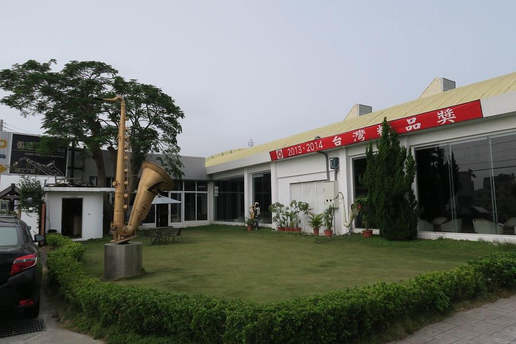 后里區薩克斯風博物館 (2)