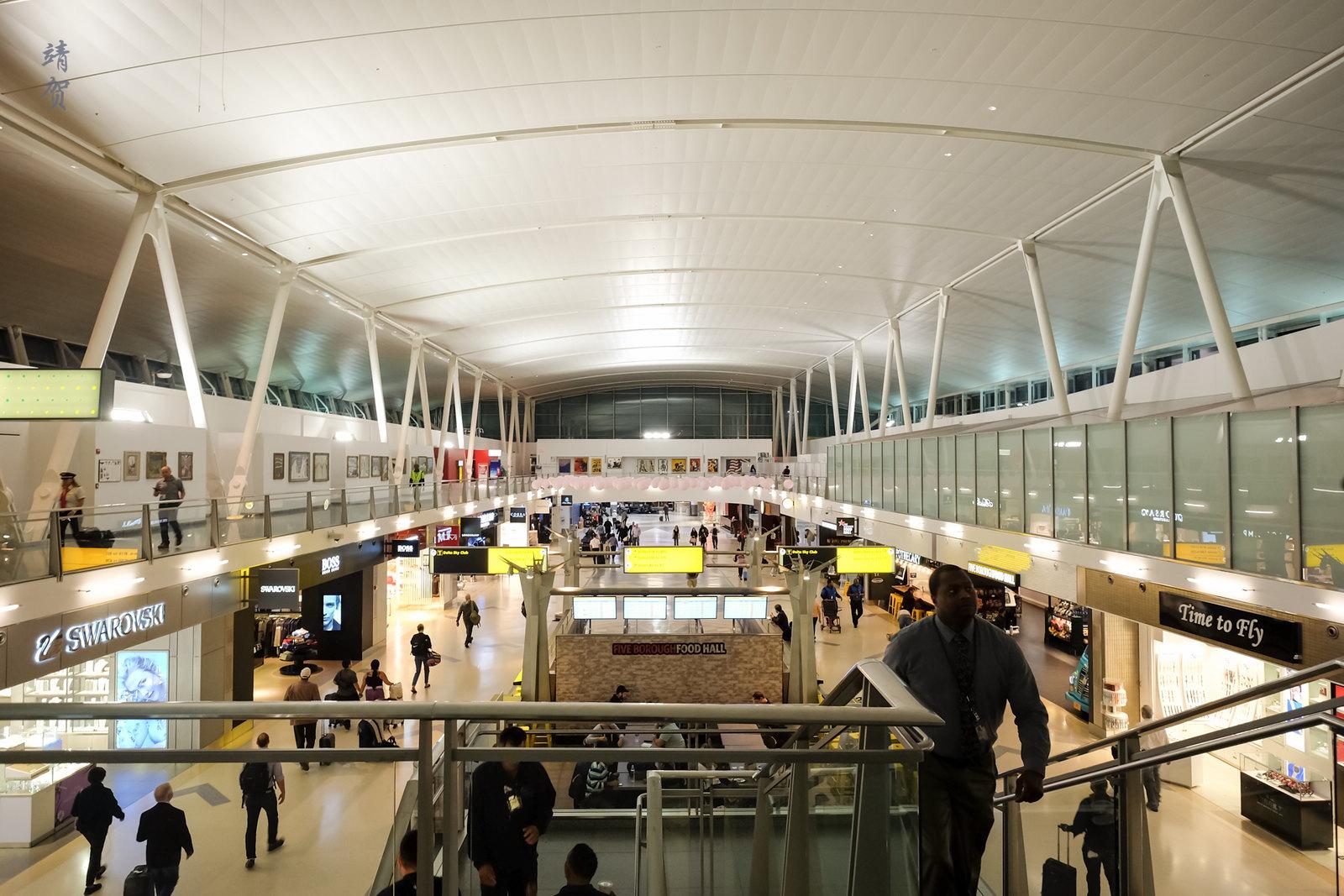 Airside concourse