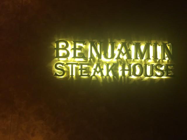 IMG_8548 ベンジャミンステーキハウス(BENJAMIN STEAK HOUSE) 六本木