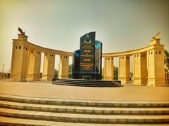 یادگار